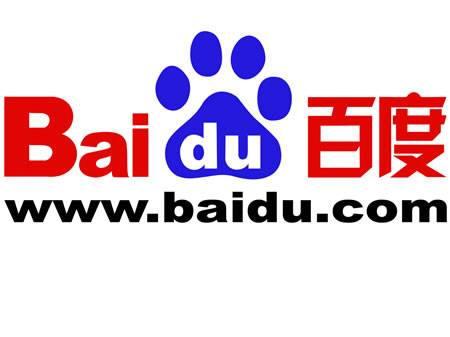 Baidu est le seul moteur de recherche au monde à battre Google sur une zone limitée.
